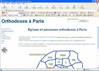 www.orthodoxesaparis.org